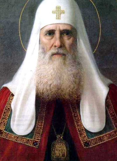 Сегодня день памяти святителя Иова